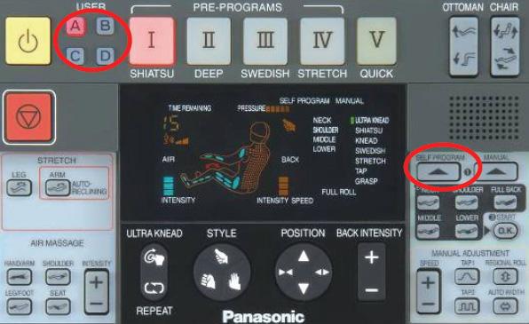Пульт управления PANASONIC EP-30002