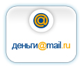 money@mail.ru