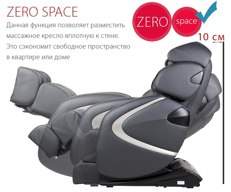 Массажное кресло Hillton2 с функцией Zero Space