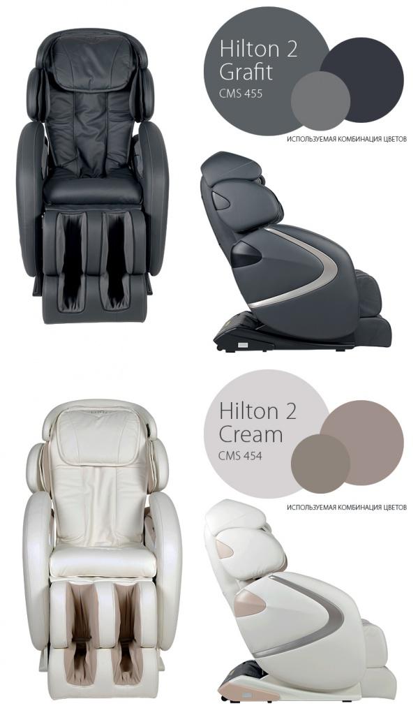 Массажное кресло Hilton2 цветовые решения